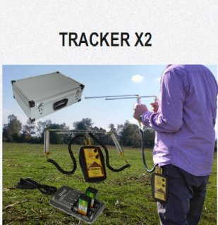 جهاز Tracker x2 بالنظام الاستشعاري لكشف الذهب والف
