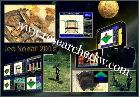 اجهزة الكشف عن الأثار والدفائن - مؤسسة الباحث 0096