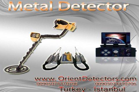 اجهزة الكشف عن الذهب والمعادن-عروض حصرية www.Orien