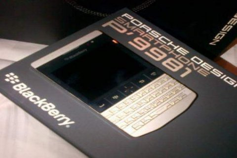 Blackberry Q5 AND Porsche Design P9981 cheap price