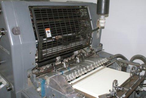 Ref.-Nr.:  13002 Heidelberg GTOZ 52, Plusversion Y