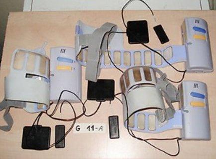 جهاز طبي (CardioBeeper)