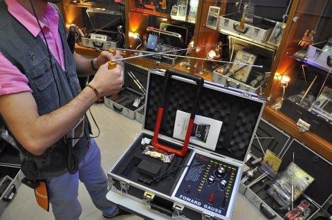 ماكينة الذهب عروض وخصومات اجهزة اكتشاف عن بعد وتصو
