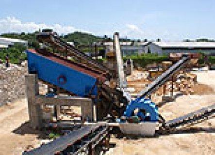 مواد البناء والطرق السريعة والسكك الحديدية والكيمي