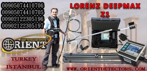 جهاز كشف الذهب الأول عالميا لورنز زذ 1 - lorenz z1