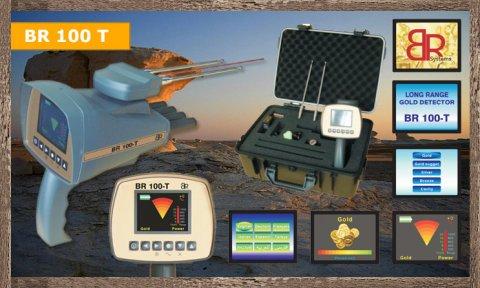BR100T جهاز كشف الذهب في فلسطين