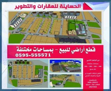 فلسطين غزة الزيتون مشروع الحساينة السكنى