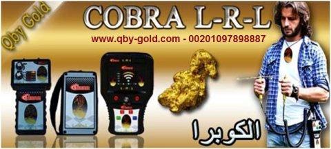 افضل جهاز للبحث عن الذهب الخام فقط من شركة كيو بى