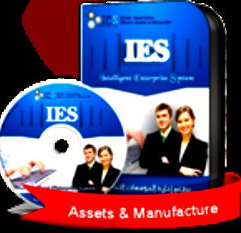 برنامج حسابات ERP