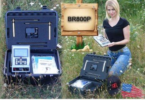 اجهزة كشف الذهب والمعادن  BR 800 _ P