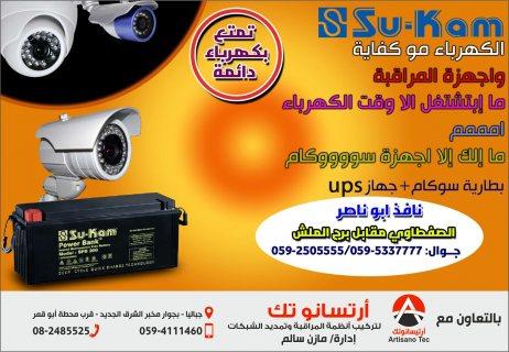 كاميرات الحمايه والامن في غزه