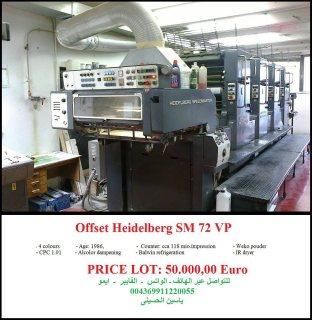 ماكينة طباعة هايدلبرج سبيد ماستر 4 لون86