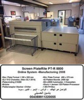 ماكينة طباعة الزنكات سكرين بلاتريت10