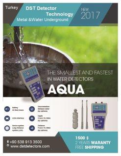جهاز لكشف المياه الجوفية تحت الأرض دقه عالية في تح