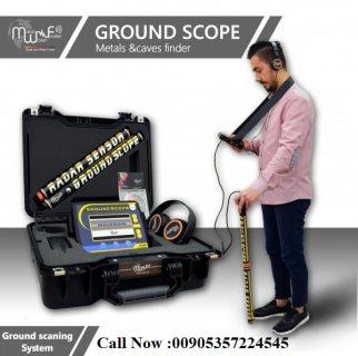 GROUND SCOPE افضل جهاز للكشف عن الذهب الكنوز بنظام