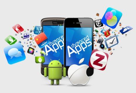 برمجة تطبيقات الاجهزة الذكية