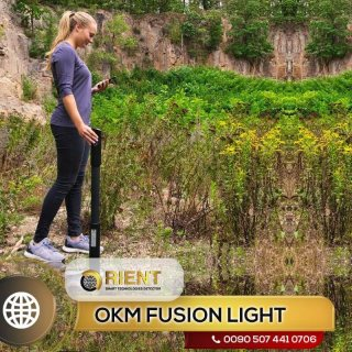 فيوجن لايت  OKM Fusion Light جهاز كشف الذهب