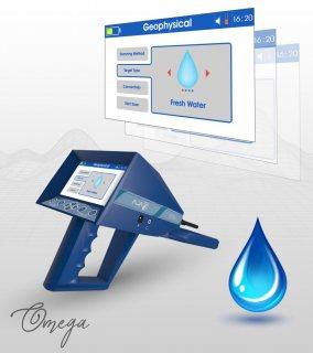 ألة كشف وتحديد مواقع المياه والابار الجوفية تحت ال