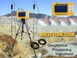 جهاز Water Flow 500Mللتنقيب عن المياه في باطن الأر
