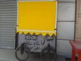 كارة عربة متنقلة للبيع من خلالها حلويات زهورات و ش