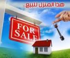 مدينة غزة/بجوار نادي ومركز الزيتون ع  شارع صلاح ال
