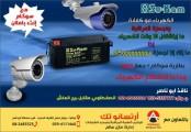 متخصصون في شبكات وبيع كاميرات المراقبه والحمايه في