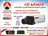 كاميرا مراقبة بروفيجين  وكيلها في غزه مازن سالم شر