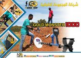التنقيب عن الذهب الخام جهاز وحش الذهب 1000